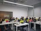 二级造价工程深圳预算学习班预算员培训视频