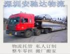 深圳到遵义专线物流货运 全程高速 快速安全
