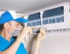 西安空调清洗,全面清洗,保养,加冷媒,加氟,维修,回收