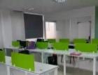职员办公桌四人位员工电脑桌椅组合简约现代2/4/6工作位屏风卡位