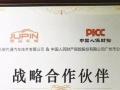 【互联网+0元购车险】加盟官网/加盟费用/项目详情