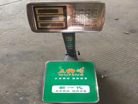 西安奇坤电子供应全省品质好的电子吊钩秤|兰州电子吊钩秤定做