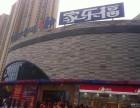 南湖家乐福成熟商圈,地铁口旺铺,总价20万一间