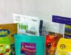 食品袋,复合膜,镀铝纯铝,铝箔,友和,药厂食品厂