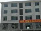 金源大酒店对面 写字楼 145平米