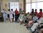 长辈关爱月 快乐过生日 北京民众护理院 北京高端养老院