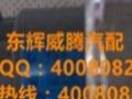 福特嘉年华冷气压力开关121元全新编码:BS1A61503