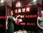 武汉喜尚智美婚礼主持培训婚庆策划培训中心