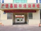 广饶县翰林培训学校-函授站(学习中心)
