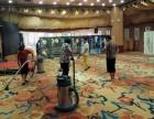 苏州新区地毯清洗公司哪家好?苏州纯毛 化纤 尼龙地毯清洗