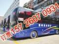 潍坊到张家界客车大巴注意事项157 2607 0931