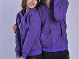 深紫色加绒拉链套头空白卫衣 冬款厂家直销 手绘 情侣装