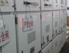 蚌埠专业水电工上门服务