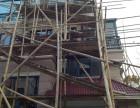 上海崇明厂房维修脚手架搭建哪里有