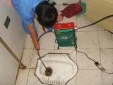 上海徐汇区桂林路马桶菜池疏通 淋浴房疏通