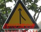 资阳交通标志