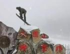 长沙野外滑雪浏阳大围山滑雪一日游天天发班298