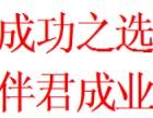 会计实操班邯郸工商注册代理记账企业法人变更经营范围变更