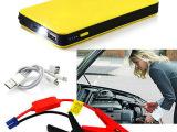 汽车应急启动电源多功能超薄汽车移动电源汽