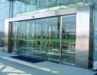 成寿寺维修玻璃门更换玻璃