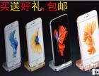 直销全新原装苹果6S-6SP,7三网通4G,分期付款