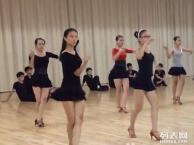 无锡拉丁舞培训价格