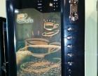台球厅高大上必备神器速溶咖啡饮料一体机
