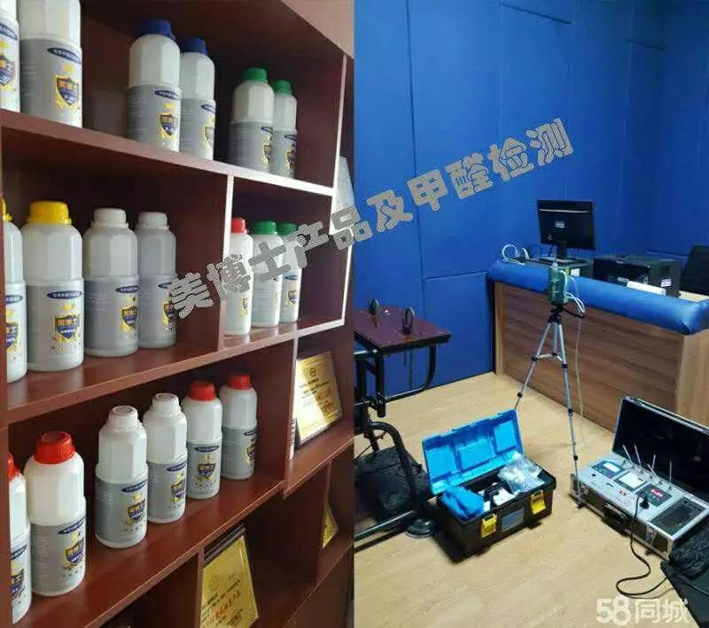 蚌埠除甲醛 甲醛检测 空气净化 国际品牌 美博士