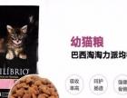 全新猫粮价格385