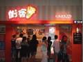 双十一奇葩行业 街客奶茶加盟招商热线