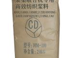 浆染专用高效耐磨纺织浆料