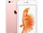 昆明苹果手机专业售后维修服务中心