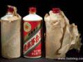 大庆回收茅台酒五星-红岗高价回收铁盖91年茅台酒