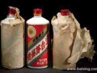 徐州回收白酒茅台酒30年 云龙回收老酒剑南春多少钱一瓶