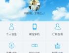 滨州网站建设app开发H5网站商城建设微信分销济南
