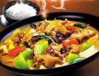 功夫食神黄焖鸡米饭加盟费多少钱