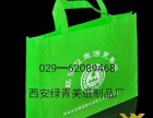 西安纸袋订做无纺布手提袋厂家广告纸袋广告纸杯纸碗厂家