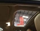丰田 雷凌 2016款 1.6G CVT 精英版-国五准新车 原