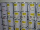 进口硒粉供应