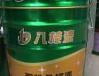 南宁市涂料厂家直销,批发,来料加工,加盟,代理,零售,