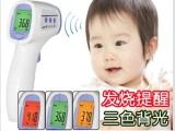 人体红外测温仪 医用额温枪体温计 非接触-婴儿耳温枪温度计礼品