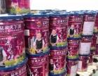 涂料产品求购亿家天下漆山西晋城等着与您携手