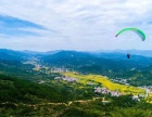 黄冈麻城观天山滑翔伞基地 双人伞教练带飞体验,武汉周边滑翔伞