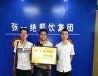 黄焖鸡米饭日赚千元 免费加盟