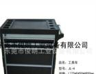沧州重型工具柜批发,四层汽车修理工具车,现货出售