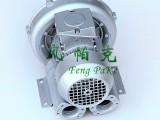 上海风帕克2HB210-AH16涡流泵 400w环形鼓风机