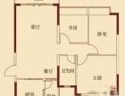 恒大城+中间楼层+满2年+东楼头+117平三居室+价格真实