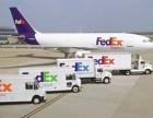 重庆大渡口快递公司,DHL,联邦快递(fedex),UPS