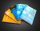 海南印刷专业快速订做各类优质纸类包装印刷服务