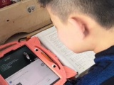 中国统一教育学习卡